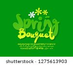 vector colorful emblem with... | Shutterstock .eps vector #1275613903