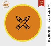 highlighter icon vector   Shutterstock .eps vector #1275627649