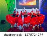 andong   south korea   oct 01   ... | Shutterstock . vector #1275724279