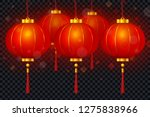 vector chinese red traditional... | Shutterstock .eps vector #1275838966