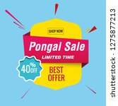 pongal sale unit | Shutterstock .eps vector #1275877213