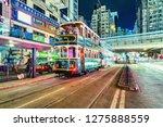 central district  hong kong  ... | Shutterstock . vector #1275888559
