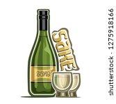 illustration of alcohol drink...   Shutterstock . vector #1275918166