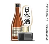 illustration of alcohol drink... | Shutterstock . vector #1275918169