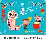 vintage chinese new year poster ...   Shutterstock .eps vector #1275954586