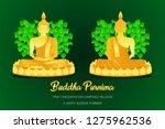 happy buddha purnima monk phra... | Shutterstock .eps vector #1275962536