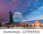 minsk  belarus. national...   Shutterstock . vector #1275969523