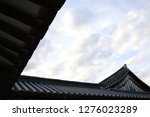 the old korean traditional... | Shutterstock . vector #1276023289
