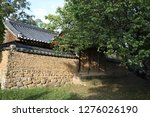 the old korean traditional... | Shutterstock . vector #1276026190