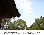 the old korean traditional... | Shutterstock . vector #1276026196