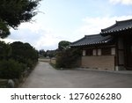 the old korean traditional... | Shutterstock . vector #1276026280