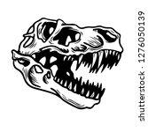 Dinosaur Head Illustration.