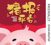 2019 year of the pig greeting... | Shutterstock .eps vector #1276063366