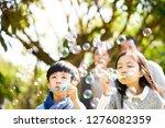little asian kids boy and girl... | Shutterstock . vector #1276082359