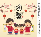 chinese cartoon family... | Shutterstock .eps vector #1276098019