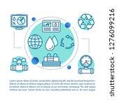water industry concept... | Shutterstock .eps vector #1276099216
