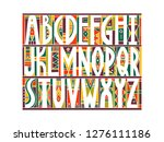 vector trendy alphabet made of...   Shutterstock .eps vector #1276111186