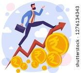 businessman running along the... | Shutterstock .eps vector #1276134343