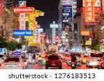 bangkok thailand december 18 ...   Shutterstock . vector #1276183513