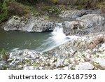 hiking in lazio | Shutterstock . vector #1276187593