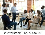 diverse business team employees ... | Shutterstock . vector #1276205206