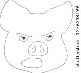 vector image of a pig head.... | Shutterstock .eps vector #1276218199