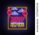 chinese new year neon text ...   Shutterstock .eps vector #1276369126