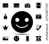 emoji smile icon. simple glyph...