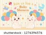cute cartoon baby shower... | Shutterstock . vector #1276396576