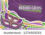 vector greeting card for mardi... | Shutterstock .eps vector #1276503253