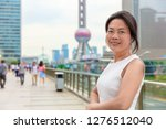 asian middle age woman model... | Shutterstock . vector #1276512040
