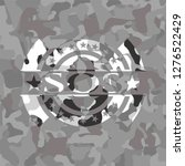 sos on grey camouflage pattern | Shutterstock .eps vector #1276522429