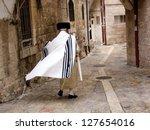 Jerusalem   Oct 20 2005 Ultra...