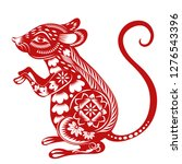 chinese zodiac sign year of rat ... | Shutterstock .eps vector #1276543396