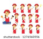 various facial expressions of... | Shutterstock .eps vector #1276560556