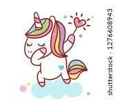 illustrator of dabbing unicorn... | Shutterstock .eps vector #1276608943