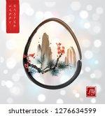 easter card in japanese style....   Shutterstock .eps vector #1276634599