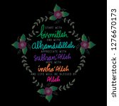 start with bismillah  end with... | Shutterstock .eps vector #1276670173