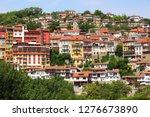 veliko tarnovo in bulgaria. old ... | Shutterstock . vector #1276673890