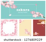 cherry blossoms illustration | Shutterstock .eps vector #1276809229