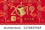 happy chinese new 2019 year ... | Shutterstock .eps vector #1276829569