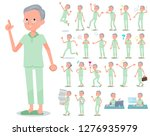 a set of patient old man with...   Shutterstock .eps vector #1276935979