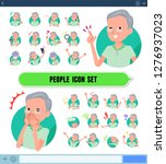 a set of patient old man with... | Shutterstock .eps vector #1276937023