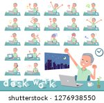 a set of patient old man on... | Shutterstock .eps vector #1276938550