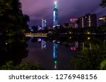 cityscape night lignt view of... | Shutterstock . vector #1276948156