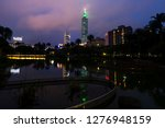 cityscape night lignt view of... | Shutterstock . vector #1276948159