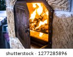 empty barbecue flaming charcoal ... | Shutterstock . vector #1277285896