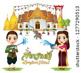 thai alphabet happy songkran... | Shutterstock .eps vector #1277290513