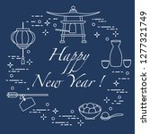 happy new year 2019 card. new... | Shutterstock .eps vector #1277321749