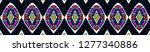 ikat geometric folklore... | Shutterstock .eps vector #1277340886